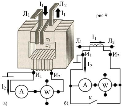 Трансформатор тока (далее