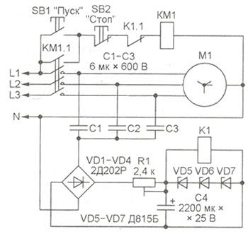 Защита электродвигателя или другой 3-х фазной нагрузки от выхода из...