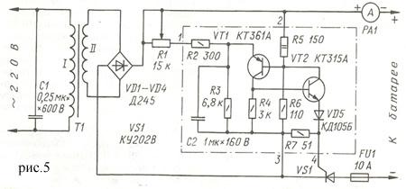 схема зарядного устройства.