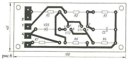 Схема простого устройства с электронным управлением зарядным током...