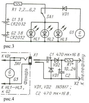 3шнк-10-05 инструкция - фото 6